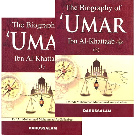 Biography   Of  Umar  Ibn  Khattab (RA) 2Volumes