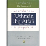 Biography  Of  Uthman  Ibn Affan  (RA)