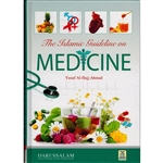 Islamic  Guidelines  On Medicin