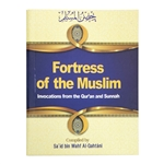 Fortress Of  Muslim Pocket Size Soft Cover