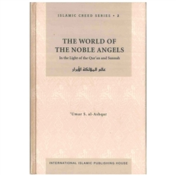 QURAN AND SUNNAH ISLAMIC CREED SERIESVOLUME 2