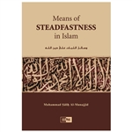 Mens  Of  Steadfastness  In Islam