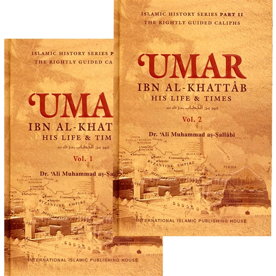 Biography Of Umar Ibn Khattab R.A. 2 Volumes Set