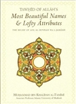 Tawhid Of Allah Names And Attributes