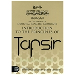 Ibn Thamiyyah'S Introduction The Principal Tafseer