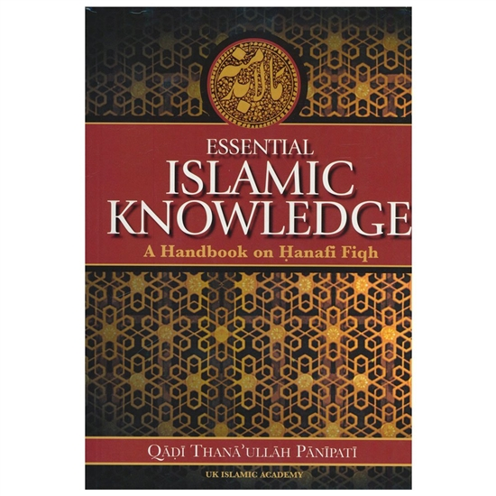 Islamic Knowledge By Qadi Thana'  ullah Panipati