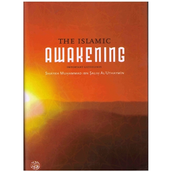 The Islamic Awakening By Shaykh Muhammad Ibn SAlih