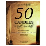 50 Candles Sc By Dr. Abdulkarim Bakkar