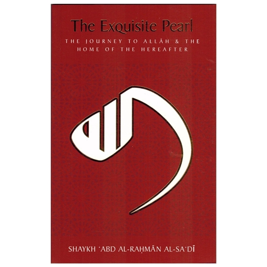The Exquisite Pearl By Shaykh 'ABD Al Rahman