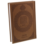 Tajweed Quran Mushaf with Leather cover