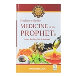 Healing with the Mdicine of the Prophet
