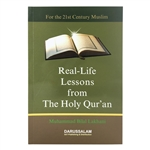 Real-Life Lesson from The Holy Quran