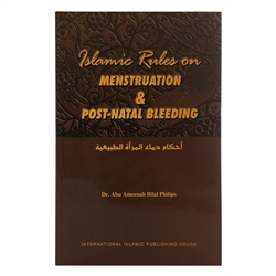 Islamic Rules on Menstruation and Post-Natal Bleeding
