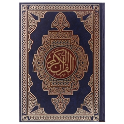 Holy Quran Arabic Text with Blue Cover Big Large Size