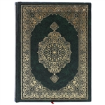 Similar to Madina Print Holy Quran Arabic Text with Green Cover