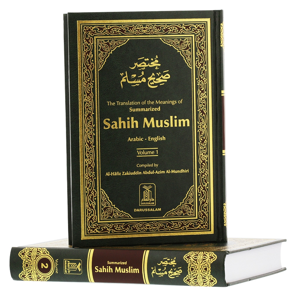 Summarized Sahih Muslim Hadith 2 Vol  Set (Arabic-English)