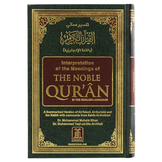 The Noble Qur'an With Full Page Arabic/English Translation and Interpretation - Hardcover