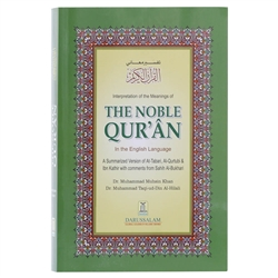 The Noble Qur'an With Full Page Arabic/English Translation and Interpretation - Paperback