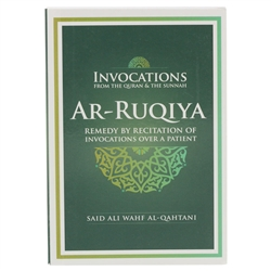 Invocations from Qur'an and Sunnah Ar-Ruqiya