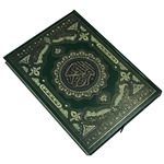 Extra Large Hardcover Green Arabic Uthmani Qur'an