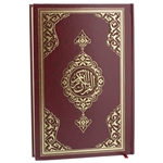 Hardcover Medium Sized Red Arabic Qur'an with Highlighted Name of Allah
