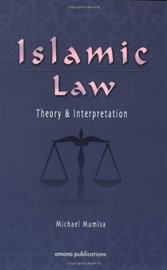 Islamic Law: Theory & Interpretation