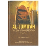 Al - Jumu'ah : The  Day Of  Congregation
