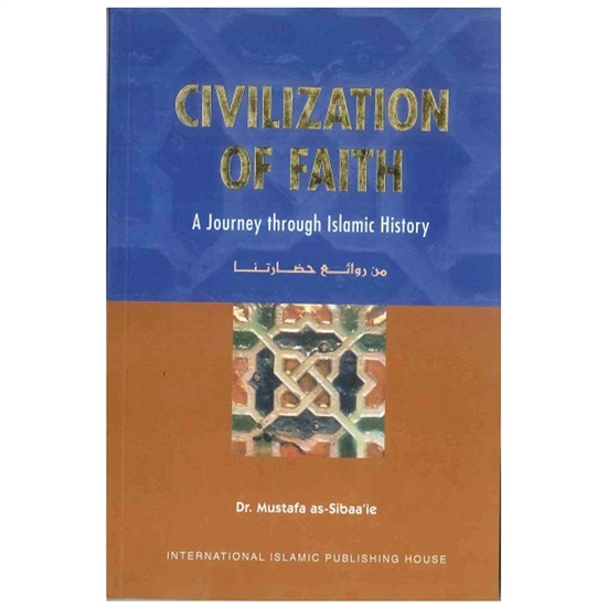 Civilization  Of  Faith  Hard  Cover