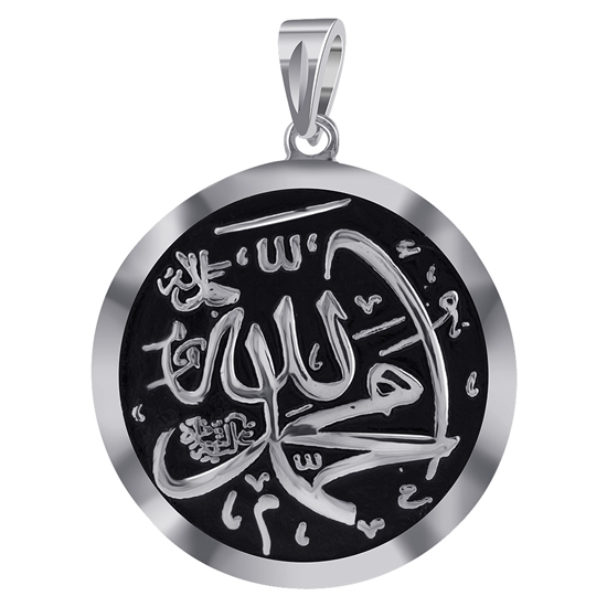Sterling Silver Allah and Muhammed Written Islamic Muslim 1.1mm Unisex Pendant