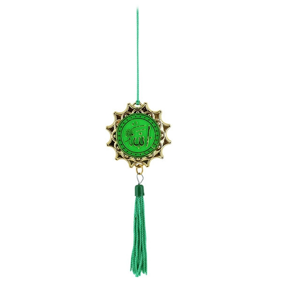 Gold & Green colour Muhammad and allah written Sun Shape Car Hanging
