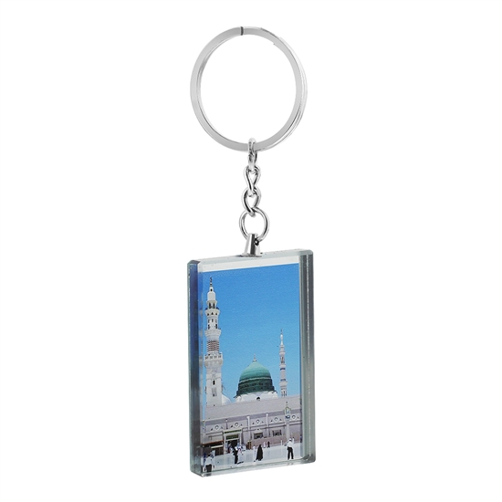 Picture of Masjid Al Madina Keychain with Mirror in the Back