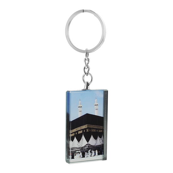 Picture of Kaaba Mocharafa Keychain with Mirror in the Back
