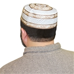White Tan Brown Embroidery Cotton Blend Muslim Prayer Men's Cap Kufi