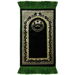 Green Kids Prayer Rug with White Border Tassles