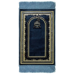 Blue Kids Prayer Rug With White Border Tassles