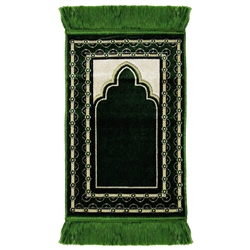 Kids Simple Green Archway & Border Prayer Tassles