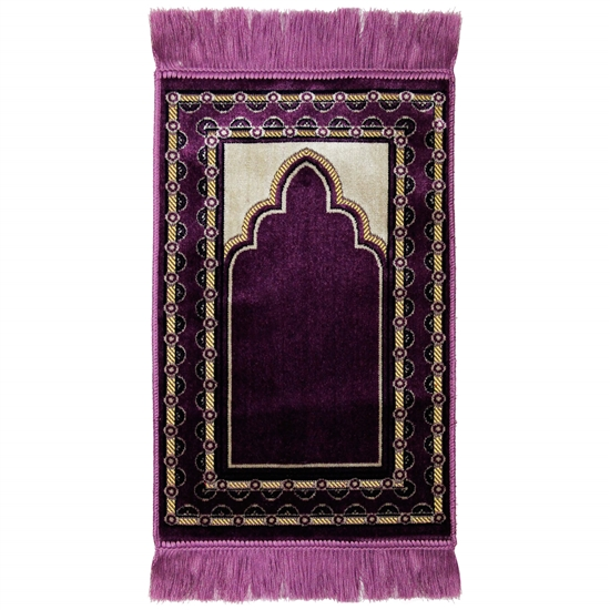 Kids Purple Archway and Border Prayer and Tassles