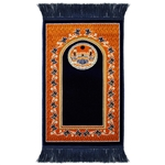 Kids Blue Prayer Rug with Orange Border Design
