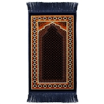 Kids Blue Mesh Archway and Border Prayer Rug
