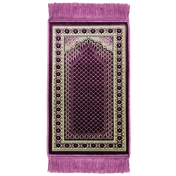 Kids Purple Mesh Archway and Border Prayer Rug