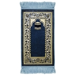 Kids Blue Simple and Kaaba Image with Prayer Rug