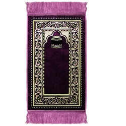 Kids Purple Simple Prayer Rug with White Border