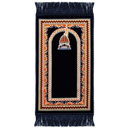 Blue Kids Prayer Rug With Border Image and Tassles