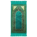 Turquoise Jacquard Archway Kids Prayer Rug Mat for Children Sajada Junior