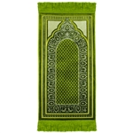 Green Jacquard Archway Kids Prayer Rug Mat for Children Sajada Junior