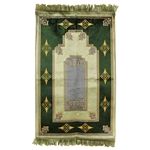Prayer Rug Mat Multi Green Gray and Gold Design