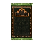 Prayer Rug Mat Tan Black Color with Green Tassels