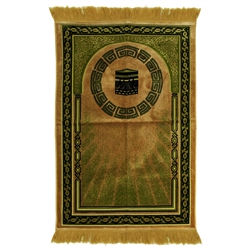 Tan Suede Prayer Rug with Green Greek Key and Kaba sunburst and Tan Tassels