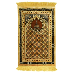 Tan Suede Prayer Rug with Brown Minaret Archway Design and Tan Tassels