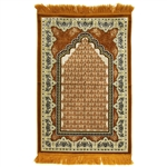 Brown Suede Prayer Rug with Brown Archway Design and Brown Tassels